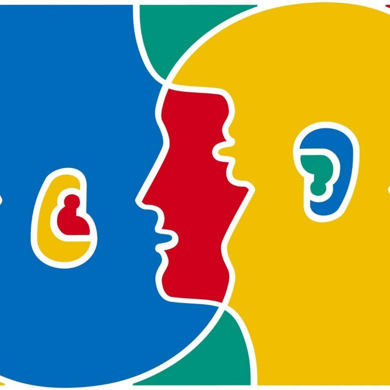 Επαγγελματική εξέλιξη και ξένες γλώσσες.